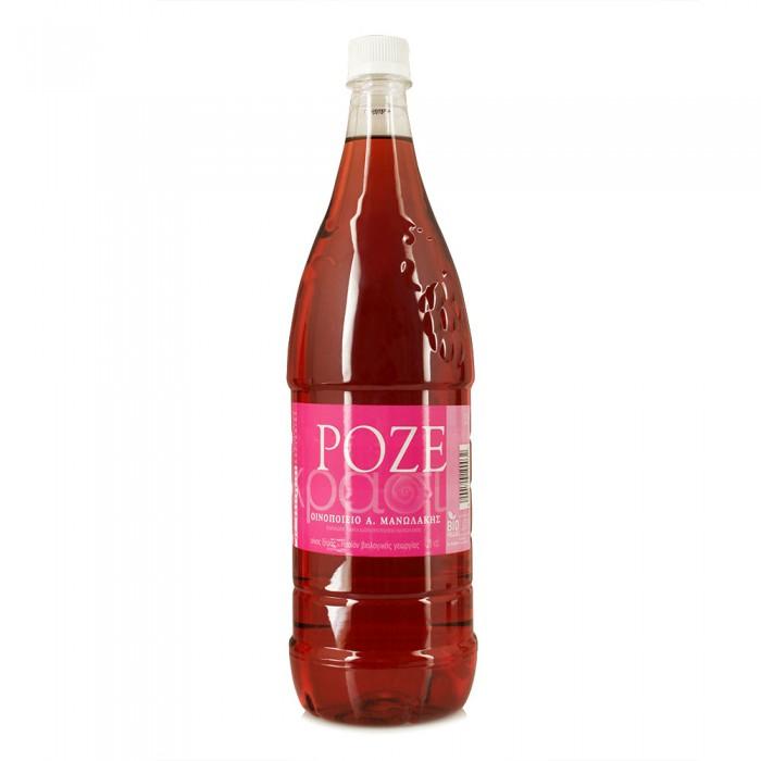 Βιολογικό Κρασί Ροζέ 1,5lt