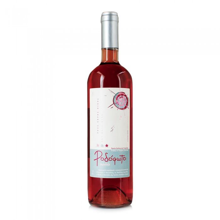 Βιολογικό Κρασί Ροζέ 750ml