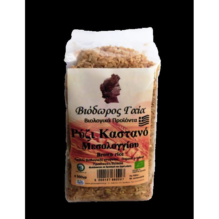 Ρύζι Καστανό Βιολογικό 500γρ