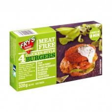 Χορτοφαγικά μπιφτέκια με γεύση κοτόπουλου Fry's
