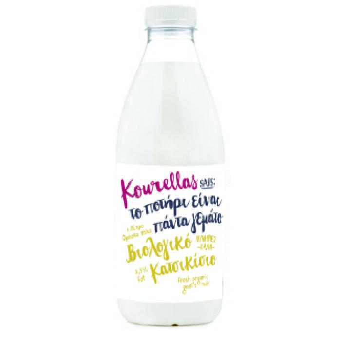 Φρέσκο Γάλα Κατσικίσιο Βιολογικό 1λτ