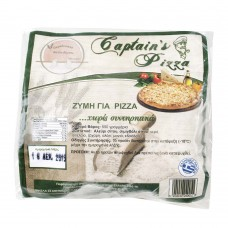 Ζύμη Για Pizza 550γρ