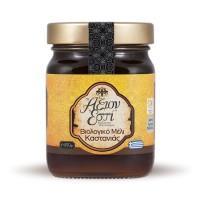 Μέλι Καστανιάς Βιολογικό 450γρ