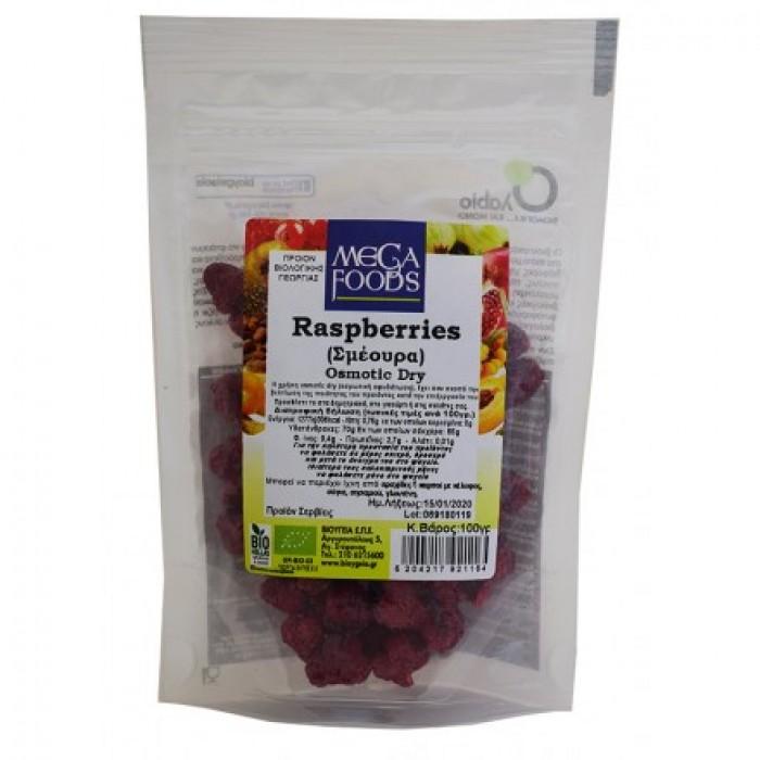 Raspberries Βιολογικά 100gr