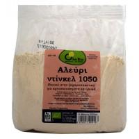 Αλεύρι Ντίνκελ 1050 500γρ ΒΙΟ