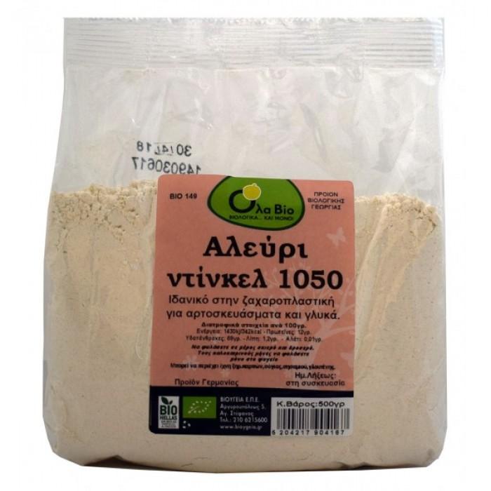 Αλεύρι Ντίνκελ 1050 Βιολογικό 500γρ