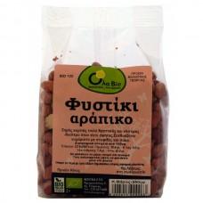 Φυστίκι Αράπικο 250γρ ΒΙΟ
