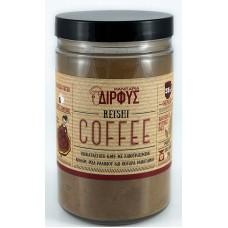 Υποκατάστατο Καφέ Με Γανόδερμα 90γρ
