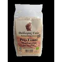 Ρύζι Γλασέ Βιολογικό 500γρ