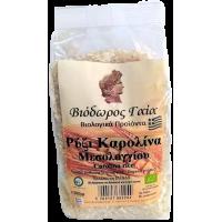 Ρύζι Καρολίνα Βιολογικό 500γρ