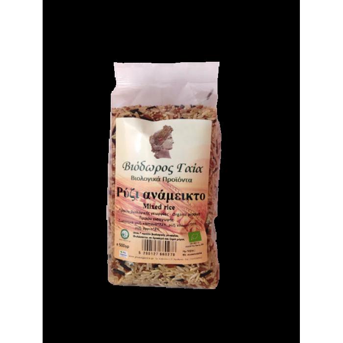 Ρύζι Ανάμεικτο Βιολογικό 500γρ