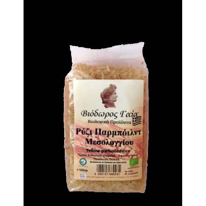 Ρύζι Παρμπόιλντ Βιολογικό 500γρ