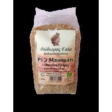 Ρύζι Μπασμάτι Πλήρες Βιολογικό 500γρ